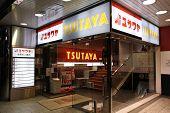 Tsutaya Video Rental