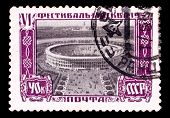 Ussr Stamp, 6Th World Youth Festival
