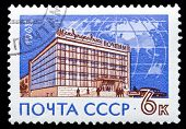 Ussr Stamp, International Post Office In Moscow
