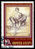 Vintage  Postage Stamp. Albrecht Durer. Justice.