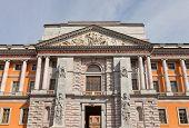 Saint Michael (engineers) Castle (1801) In Saint Petersburg, Russia