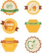 set of six icons for Rosh Hashana jewish holiday.