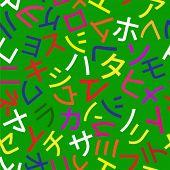 Katakana Japanese Syllabary Seamless Pattern