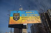 Kiev,Ukraine.DEC 30.Pro-Ukrainian nationalist formations Kiev-1 chevrone on the military propaganda poster.At December 30,2014 in Kiev, Ukraine