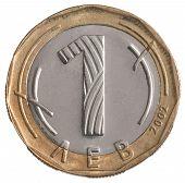 One Coin Bulgarian Lev