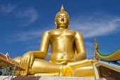 Big Buddha In Thailand