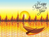 Abstract New Year Dawn Background