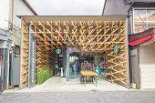 Dazaifu, Japan - December 22: Starbucks Coffee Coffeehouse On December 2, 2014 In Dazaifu, Fukuoka.