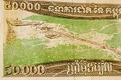 Road to Preah Vihear Temple on Cambodian banknote
