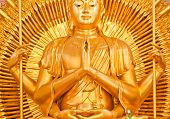 God Of Chinese Name Kuan Yin
