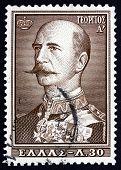 Postage Stamp Greece 1956 George I, King Of Greece