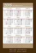 Pocket Calendar 2015, With Usa Holidays