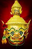 Hua Khon (ancient Thai Show Mask)