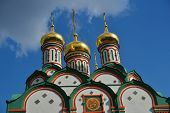 MOSCOW, RUSSIA - JULY 6, 2014: Golden domes of the Church of St. Nicholas in Khamovniki. Built in 16