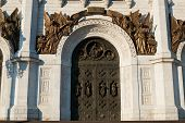 Cathedral Of Christ The Savior Entrance Door On The Sunset, Moscow, Russia