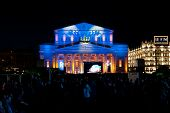 Big Or Bolshoy  Theatre In Moscow Illuminated