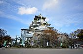 Tourists Visit Osaka Castle In Japan