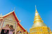 Wat Phra That Hariphunchai, Thailand .
