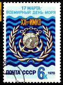 Vintage  Postage Stamp.  World Maritime Day.