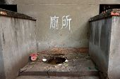 Old Chinese Toilet