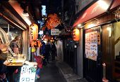 Tokyo,japan - November 23: Narrow Pedestrian Street Known As Yakatori Alley(omoide Yokocho)