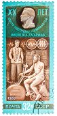 Stamp Printed In The Ussr Shows Training Of Cosmonauts, One Stamp From Series Honoring Yuri Gagarin