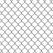 picture of chain link fence  - The vector illustration of seamless chain link fence - JPG