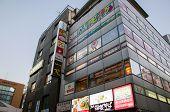 Tokyo, Japan - November 21, 2013: Building In Akihabara District In Tokyo, Japan.