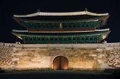 Namdaemun Gate (Sungnyemun)