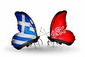 Two Butterflies With Flags On Wings As Symbol Of Relations Greece And Waziristan