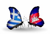 Two Butterflies With Flags On Wings As Symbol Of Relations Greece And Cambodia