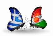 Two Butterflies With Flags On Wings As Symbol Of Relations Greece And Niger