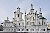 Church of the Saviour in Tyumen, Russia. It is the federal listed architectural monument of XVII century