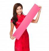 Asian woman hold with empty fai chun