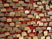 wall of wishes