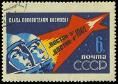 Russia - Circa 1962: A Stamp Printed In Ussr, Dedicated To Flight Vostok-3 And Vostok-4 , Circa 1962