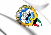 Kuwait Coat Of Arms