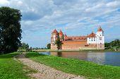 Belarus. Road To The Mir Castle