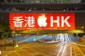 HONG KONG - SEP 7:  Apple store banner in Hong Kong . Apple Computer First Hong Kong Store to Open at International Finance Centre , this will be the 100th overseas store , Sep 7th, 2011 in Hong Kong