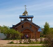 stock photo of sankt-peterburg  - New church in dormitory area of Sankt - JPG