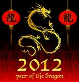 stock photo of dragon  - 2012 Year of the Dragon with lanterns and dragon symbol - JPG