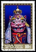 Mongolia Postage Stamp