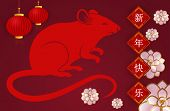 Chinese New Year 2020 Rat Year Collection Set. Chinese Calligraphy Translation Rat Year And rat Yea poster