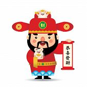 Cute Cartoon Chinese God Of Wealth Holding Scroll With White Mouse Holding Gold Ingot Isolated On Wh poster