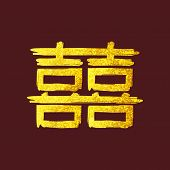 Gold Chinese Character Double Happiness Sign Sometimes Translated As Double Happy, Is A Chinese Trad poster