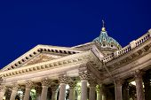 Colonnade And The Dome Of The Kazan Cathedral In St. Petersburg At Night