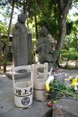 Cemetery Water Buckets, Zojo-ji