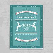 New Year 2015 Chinese Horoscope Poster