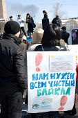 Meeting On Baikal Preservation