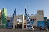 Bahrain Pavilion in Dubai Global Village